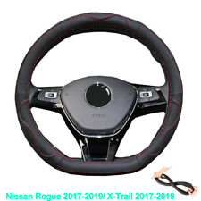 For Nissan Rogue / Xtrail X-Trail 2017 - 2019 Cow Leather Steering Wheel Cover