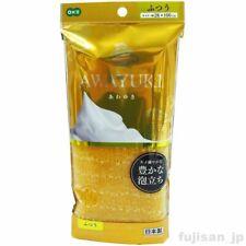 Japanese Exfoliating Nylon Wash Cloth Towel AWAYUKI Normal Type Made in Japan