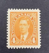 Canada Sg 360 U/M Cat £5,50
