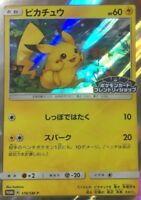Pokemon card Pikachu 179/SM-P Foil Friendly Shop Limited Promo Japanese