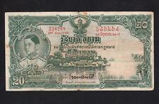 THAILAND 20 BAHT (1936) P29 King Rama VIII P19 56268