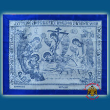 Orthodox Antimension Holy Table Blue Or Red With Back Linen Eucharist Corporale