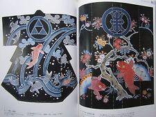 JAPANESE BOOK,KIMONO,TEXTILE,INDIGO,TSUTSUGAKI,ENGLISH DESCRIPTION