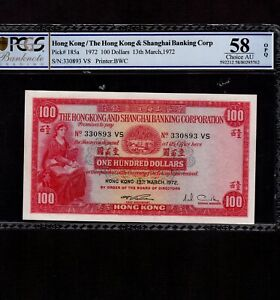 Hong Kong 100 Dollars 1972 P-183c * PCGS AU 58 OPQ * Rare *