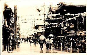 Vtg 1910-30 AZO Real Photo RPPC Theater Street Osaka, Japan street View