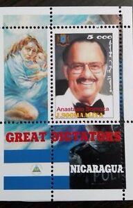 somalia 2016 the great dictators of the world Nicaragua Somoza