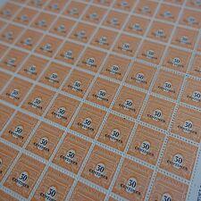 FEUILLE SHEET TIMBRE ARC DE TRIOMPHE N°702 x100 1945 NEUF ** LUXE MNH