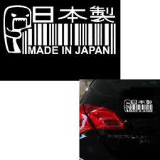 1X White Funny Car Window MADE IN JAPAN Sticker Bumper DIY Vinyl Decal Sticker