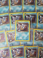 Dark Gyarados 8/82 Prerelease Pokemon Card - Team Rocket - Near Mint!