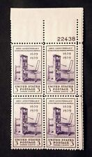 US Plate Blocks Stamps #857 ~ 1939 PRINTING TERCENTENARY 3c Plate Block of 4 MNH