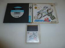 JAPAN IMPORT PC ENGINE GAME W MANUAL RACING SPIRITS DAMASHII HU CARD VOL 6 IREM