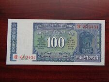 Reserve Bank of India 100 Rupees banknote Nice condition