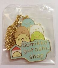 Sumikko Gurashi Key Chain Machida Modi Limited Not for Sale Rare 2017 San-X F/S