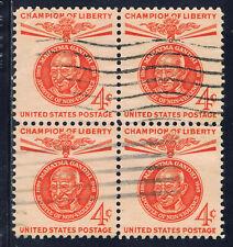 United States #1174(2) 1961 4 cent red orange MAHATMA GANDHI BLOCK of 4 Used