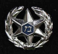 ISRAEL IDF BADGE PIN BERET MILITARY Police VINTAGE FROM his cap OFFICER  TYPE V