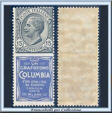 1924 Italia Regno Pubblicitari cent. 15 Columbia n. 2 Nuovo Integro ** [C]