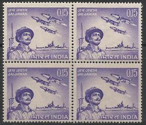 Jai Jawan India defeats Pakistan 1965 war India Army Military Navy Air Force FDC
