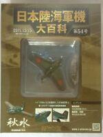 "Mitsubishi J8M1 ""Shusui"" 1:87 Diecast Scale Model Japanese Navy Interceptor"
