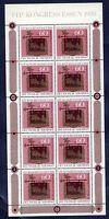 1065  postfrisch FIP- TdB  KB Bund 1980