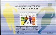 MACAU 1998 SOCCER FOOTBALL WORLD CUP GOLD OVERPRINT, MS