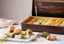 2.20Lbs -1Kg Gulluoglu Turkish Baklava in Special Gift Box, within 3 days by DHL