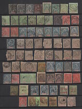 INDOCHINE RF un lot de timbres anciens  /T325