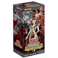 Yugioh OCG Duel Monsters Deck Build Pack Dark Saviors Box Japan new .