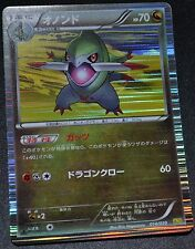 Japanese Holo Foil Fraxure # 014/020 1st Edition Dragon Selection Set Pokemon NM