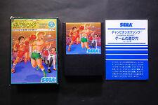 CHAMPION BOXING Sega Mark III System Good / Very Good Condition