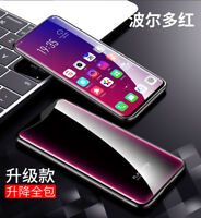 For OPPO Find X Shockproof TPU PC Bumper Glossy Tempered Glass Back Cover Case