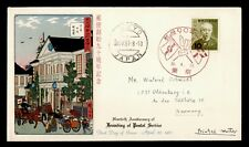 DR WHO 1961 JAPAN TOKYO POSTAL SERVICE 90 YEARS FDC C206652