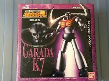 Bandai GX-25 Garada K7 Brand New!
