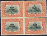 "CHINA - 1909 ""TEMPLE OF HEAVEN"" 2c BLOCK OF 4 MINT NEVER HINGED (2 SCANS) HCV"