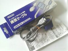 GBA Communication cable