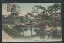 CHINA JAPAN OFFICES IN (PP2105B) PPC 1/2S 1910 TO SAIGON
