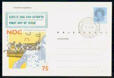 NETHERLANDS FDC 1987 MAXIMUM CARD NOC OLYMPICS kkm68259