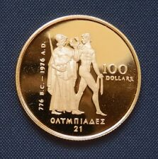 "Kanada: 100 Dollar ""Olympiade Montreal 1976"" 1976 - 16,96 g Gold - RR!!"
