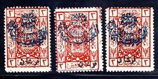 SAUDI ARABIA 1925 NEJD HANDSTAMP IN BLUE WITH SURCHARGE QIRSHAN THREE SETTINGS