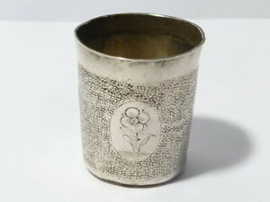 17-18thC Silver Amsterdam Snakeskin Matted Beaker IMPORTANT Research  L@@K a/f