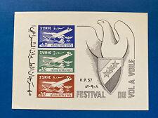 Syria Syrie 1957, Souvenir Sheet, Glider Festival, MNH, No Gum as issued, VF