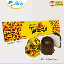 Ÿ‡Ÿ‡Lebanese Gandour Tarboosh Treat | Famous Chocolate Coated Marshmallow Sweets