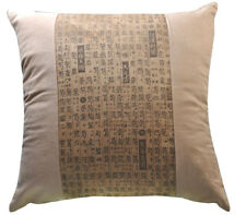 NEW Cushion Pillow Asian Writing Oriental Design Faux Suede Tan Sofa Home Decor