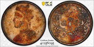 Tibet / Szechuan silver rupee ND(1911-33) L&M-359 PCGS VF Detail Nice Toned