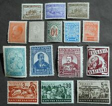 Bulgaria 1889-1940 group of stamps, 15 pcs, Mnh, Cv=25Eur