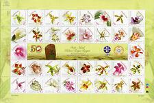 Indonesia 2017 MNH Bogor Botanic Gardens Bicent 34v M/S Flowers Orchids Stamps
