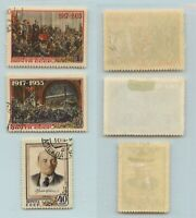 Russia USSR 1955 SC 1761-1763 used. rtb3046