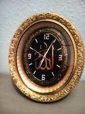 Allah + Ayat Alkursi Gold Black Wall Hanging Clock Turkish 32x37 cm Finest Gift
