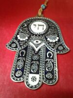 GOOD LUCK CHARM WALL HANGING BOUGHT IN ISRAEL #50