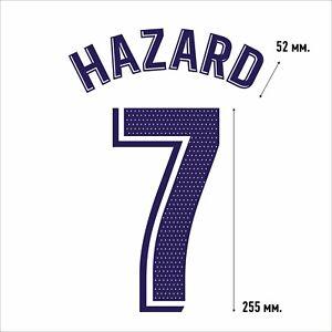 Hazard 7. Real Madrid Home football shirt 2020 2021 FLEX NAMESET NAME SET