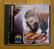 Fatal Fury 3 Road To The Final Victory Neo Geo SNK Japan w/spine A
